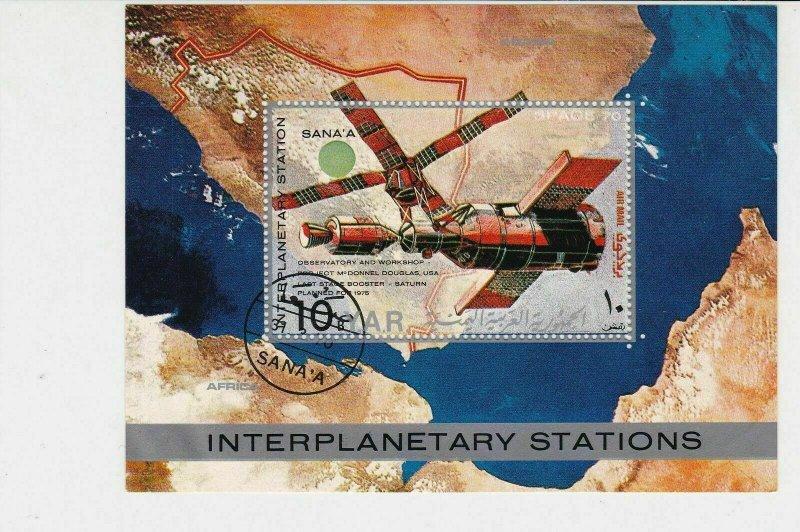 Yemen Arab Republic Interplanetary Stations Special Cancel Stamps Sheet  R 17800