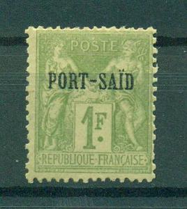 French Offices in Egypt Port Said sc# 13 mhr cat val $32.50
