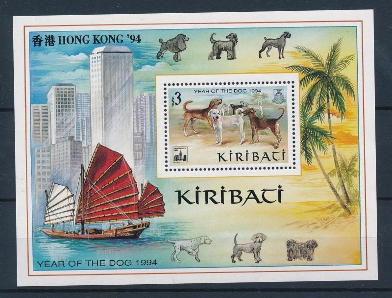 [41605] Kiribati 1994 Animals Chinese New Year Dog MNH Sheet