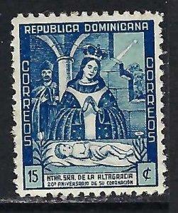 Dominican Repubic 388 MOG I485-2