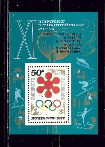 Russia 3961 MNH 1972 Olympics S/S