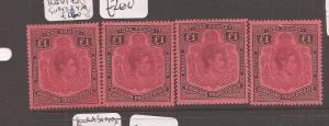 Nyasaland 1938 KGVI SG 143 x 4 shades MOG (3avw)