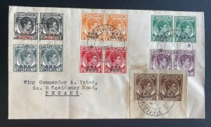 1945 Penang Malaya First Day Cover Locally Used BMA Stamps Pairs