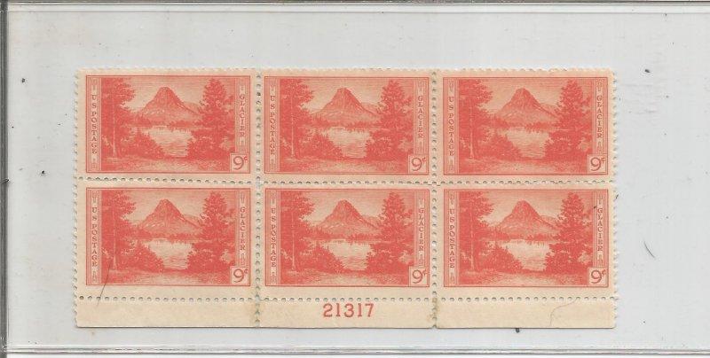 US SCOTT# 748, PLATE BLOCK OF 6, MNH, OG