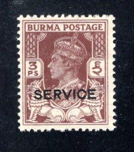 Burma, Scott O28  F/VF,  Unused, Original Gum, CV $3.75   ....1050217