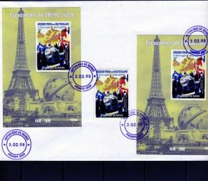 Niger 1998 Seaman Racing Driver set+s/s Perf.+Imp. in official FDC