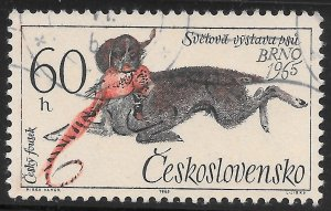 Czeckoslovakia Used [5692]