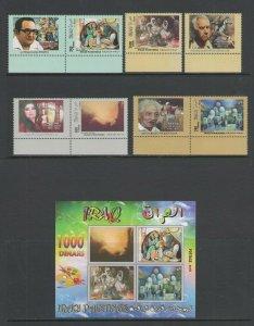 IRAQ:#02-- Sc. 2047-51 /**IRAQI PAINTINGS** / Set of 4 w/ Labels & SS - MNH