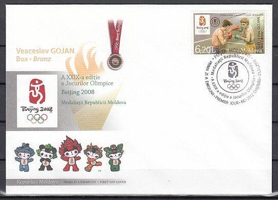 Moldova, Scott cat. 607. Beijing Olympics, Boxing issue on a First day cover.