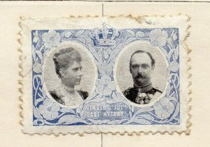 Denmark 1875 Early Issue Fine Used NW-113854