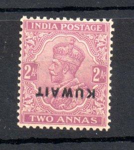 Kuwait KGV 1923 2A SG4 Inverted Overprint mint MNH WS19137