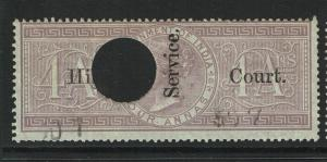 India 1869 4a High Court Service Used / BF# 47? - S2301