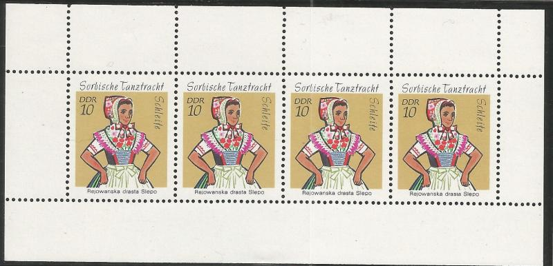 GERMANY DDR  1294  MNH, STRIP OF 4, DANCE COSTUME