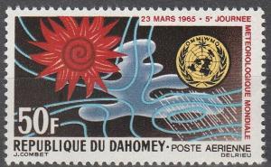 Dahomey #C25  MNH F-VF  (SU3379)