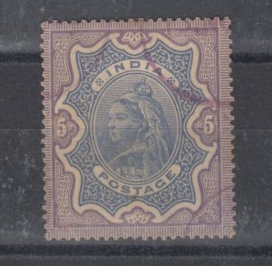 India QV 1895 5 Rupees SG109 VFU J6735