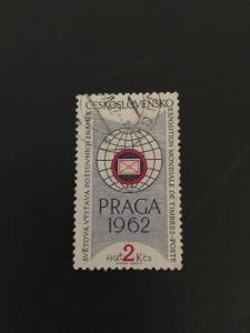 Czechoslovakia #1030u