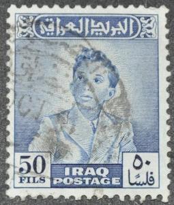 DYNAMITE Stamps: Iraq Scott #138 - USED