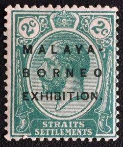 Malaya-Borneo Exhibition opt Straits Settlements KGV 2c MCCA MNG Oval 0 SG#241b
