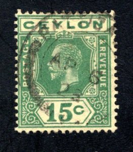 Ceylon #236a,  F/VF, Used, CV $3.00 ....  1290195