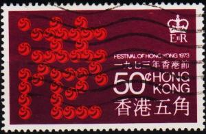 Hong Kong. 1973 50c S.G.300 Fine Used