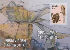 RUSSIA LOCAL SHEET IMPERF OWLS BIRDS BADEN POWELL MUSHROOMS