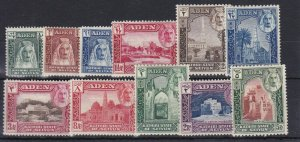 BC270) Aden Kathiri State of Seiyun 1942 Definitives set of 11 SG1-11 MH