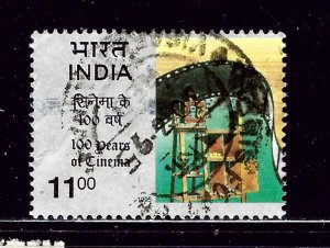 India 1516 Used 1995 issue