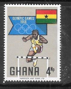 Ghana #340 MH Single