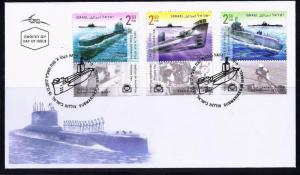 STAMPS 2017 SUBMARINES IN ISRAEL IDF NAVY MILITARY FORCES FDC S CLASS T