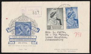 BECHUANALAND : 1948 KGVI Silver Wedding Registered FDC cover. To South Africa.