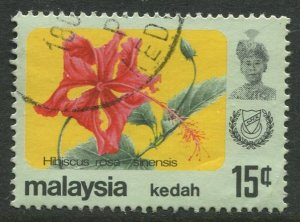 STAMP STATION PERTH Kedah #124 Sultan Abdul Halim Flowers Used 1979