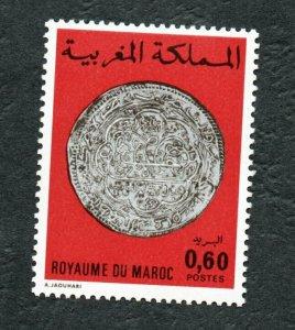 1978 - Morocco - Maroc - Ancient Moroccan Coins - Anciennes monnaies - 1v.MNH**