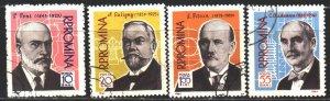 Romania. 1961. 1958-61. Romanian scientists. USED.