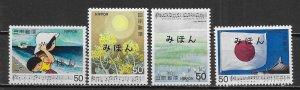 Japan 1391-94 Music set MIHON MNH