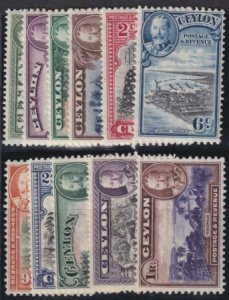 Ceylon 1935-1936 SC 264-274 MLH Set