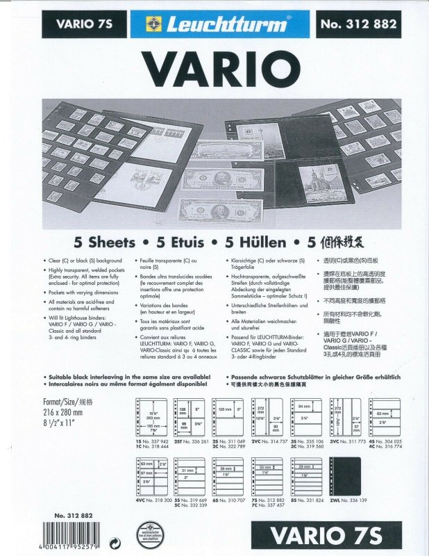 Lighthouse VARIO Stock Sheet Double Sided 7 Pocket Protector Pages Size: 7S
