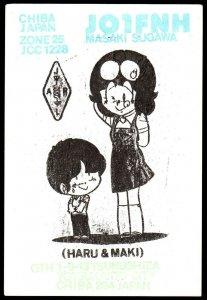 QSL QSO RADIO CARD Haru & Maki,Masaki Sugawa, Chiba, Japan (Q3749)