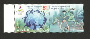 SERBIA-MNH** STAMP+LABEL-Youth Olympic Games, Singapore-2010.