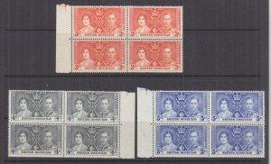 BRITISH HONDURAS, 1937 Coronation set of 3, marginal blocks of 4, mnh.