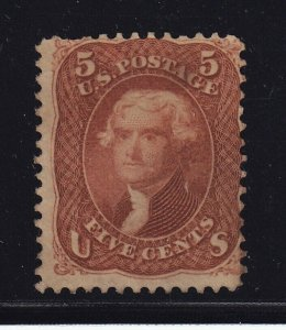 75 F-VF Red Brown unused ( mint no gum ) nice color scv $ 2100 ! see pic !