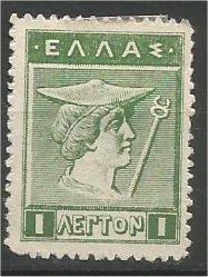 GREECE, 1911, MH 1 l, Head Scott 198