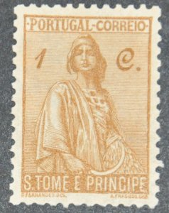 DYNAMITE Stamps: St. Thomas & Prince Islands Scott #283 – UNUSED