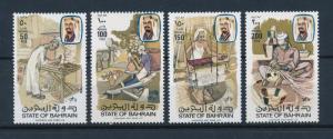 [59980] Bahrein 1981 Local handcraft MNH