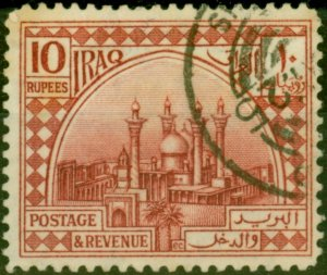 Iraq 1923 10R Lake SG53 Fine Used (2)