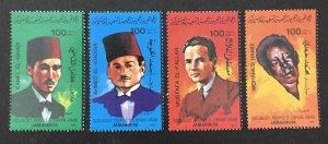 Libya 1985 #1239a-42a, Musicians, MNH.