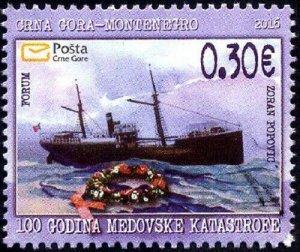 MONTENEGRO / 2016, 100th Anniversary of the Medua Tragedy (Naval, Ship), MNH