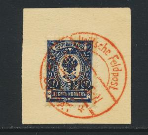 ESTONIA -DORPAT GERMAN OCC 1918, 20pf on 10k -SIGNED USED Sc#N1-SEE BELOW RE CDS
