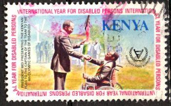 Kenya; 1981: Sc. # 182: O/Used CTO Single Stamp