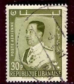 Lebanon; 1960: Sc. # C279: O/Used Single Stamp