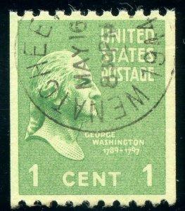US SCOTT #848, Used-Sup Graded 98 PSE Certificate (DFP)